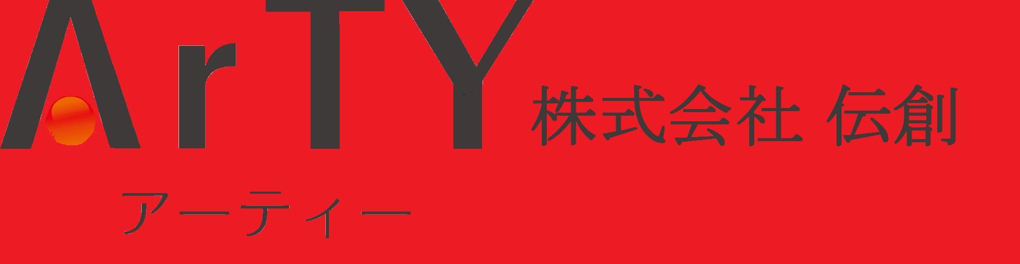 ArTY 株式会社伝創